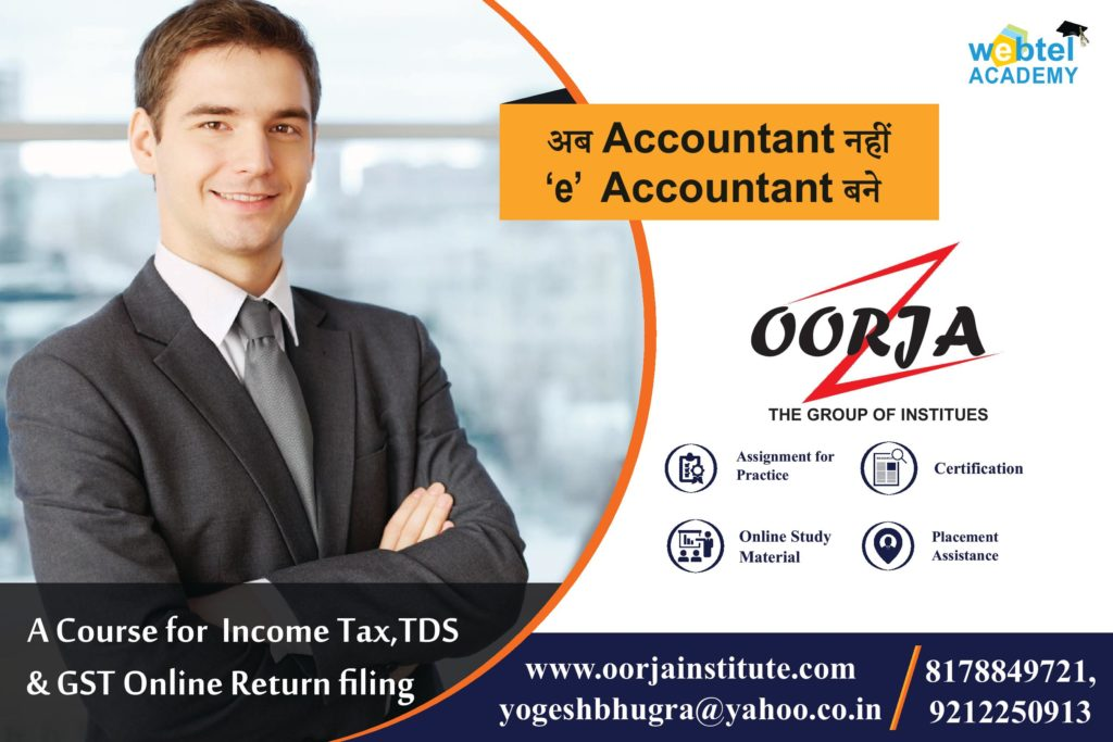 e-accounting course-affordable. Tally ERP With GST.............